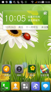 Screenshot_2014-12-26-10-05-13