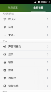 Screenshot_2014-01-01-08-18-28