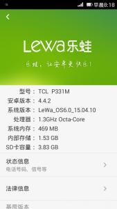 Screenshot_2014-01-01-08-18-46