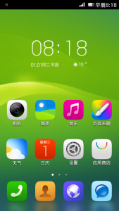 Screenshot_2014-01-01-08-18-58